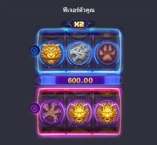 Dragon Tiger Luck