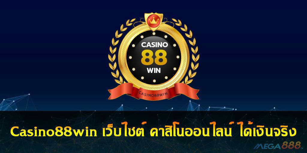 Casino88win