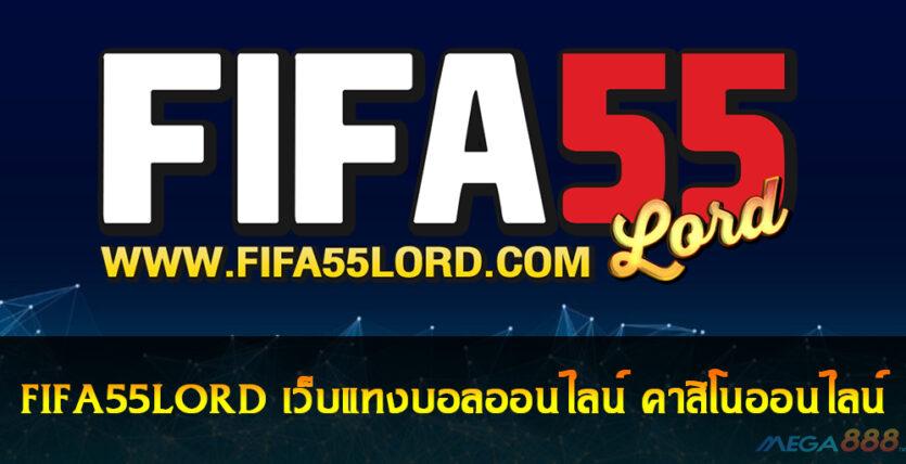 FIFA55LORD