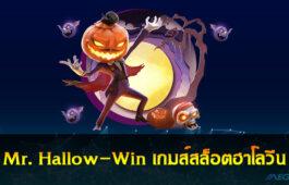 Hallow-Win