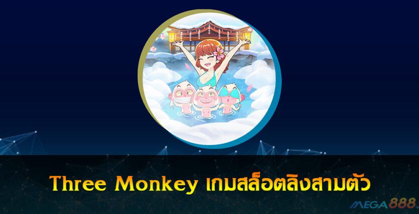 Three Monkey