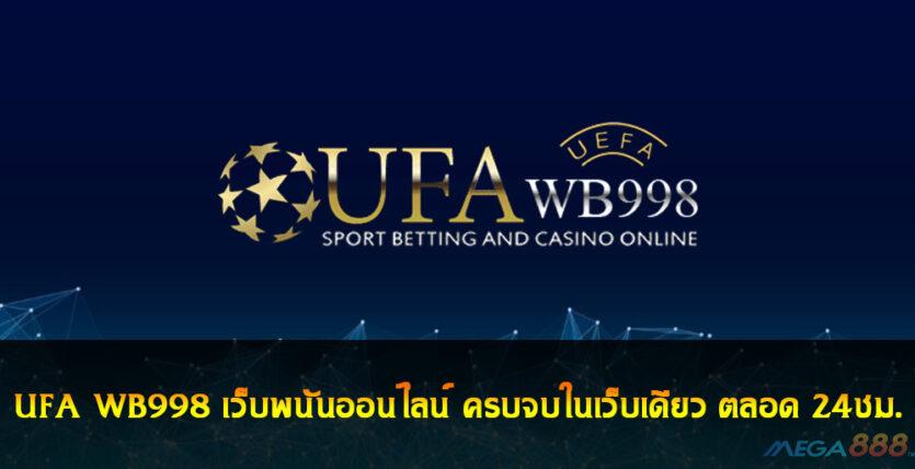 UFA WB998
