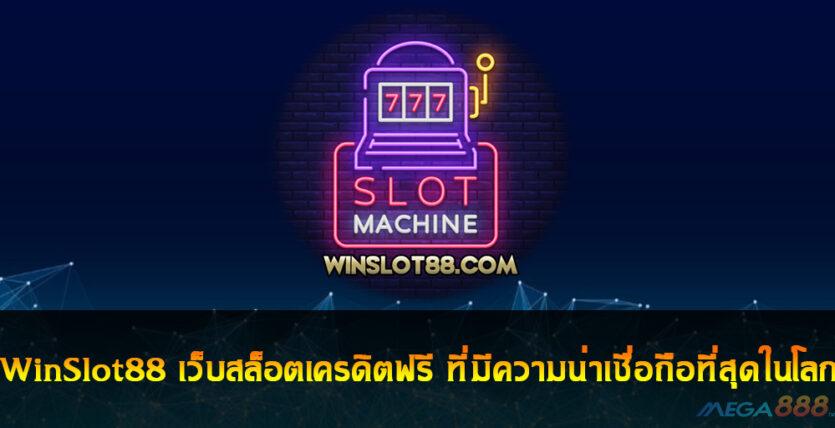 WinSlot88