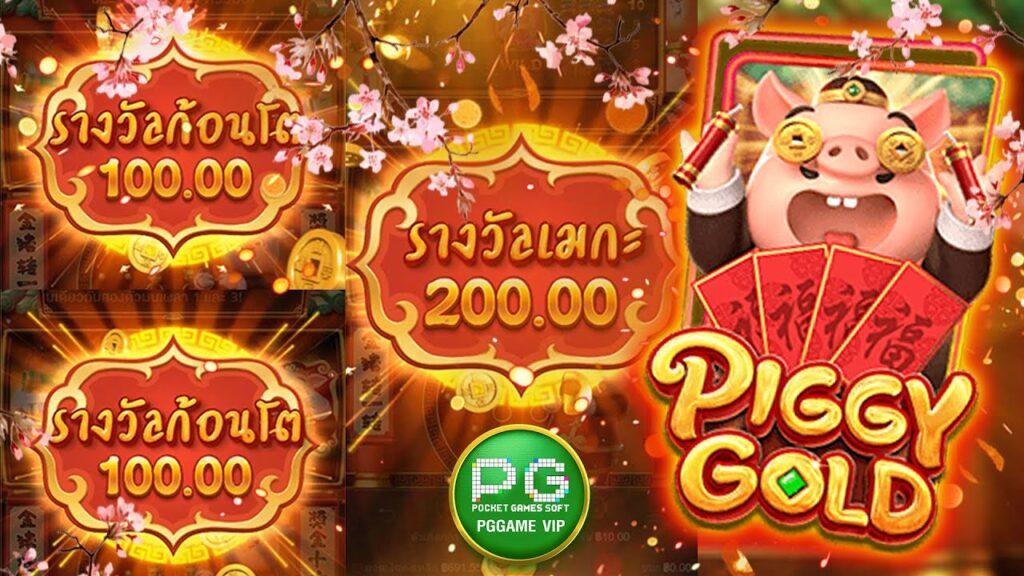 Piggy Gold