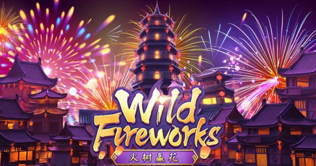 เกมส์สล็อต Wild Fireworks