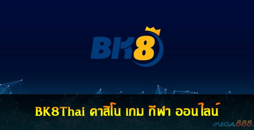 BK8Thai