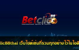 Betclic88thai