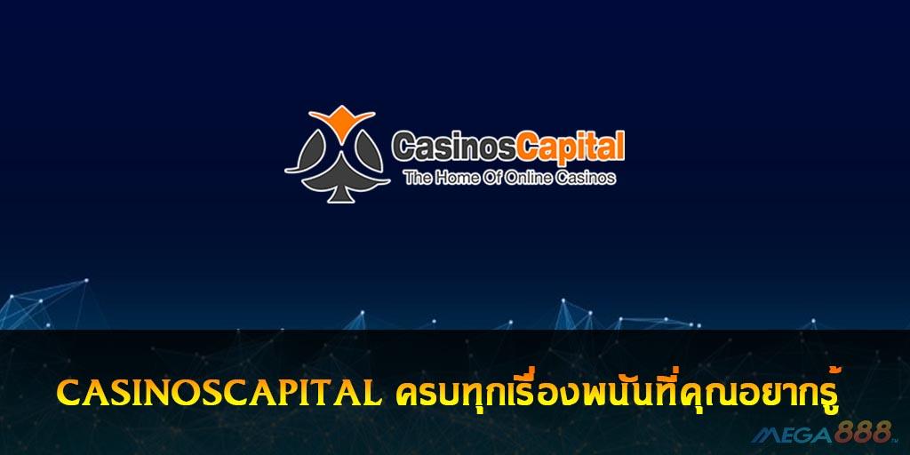 CASINOSCAPITAL