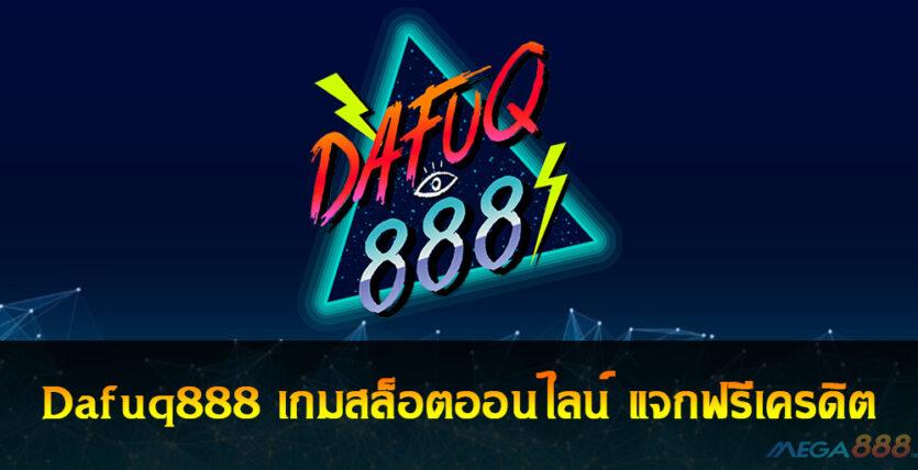 Dafuq888