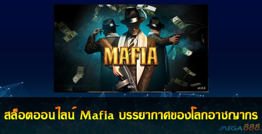 Live22 Mafia