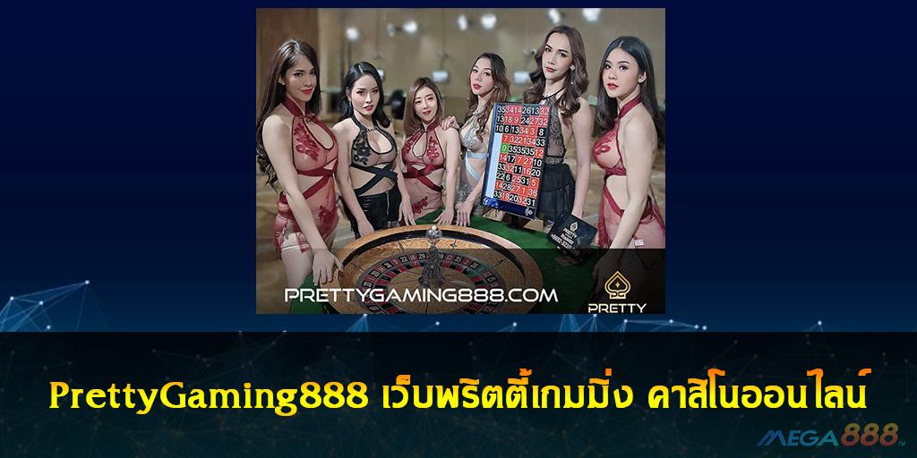 PrettyGaming888