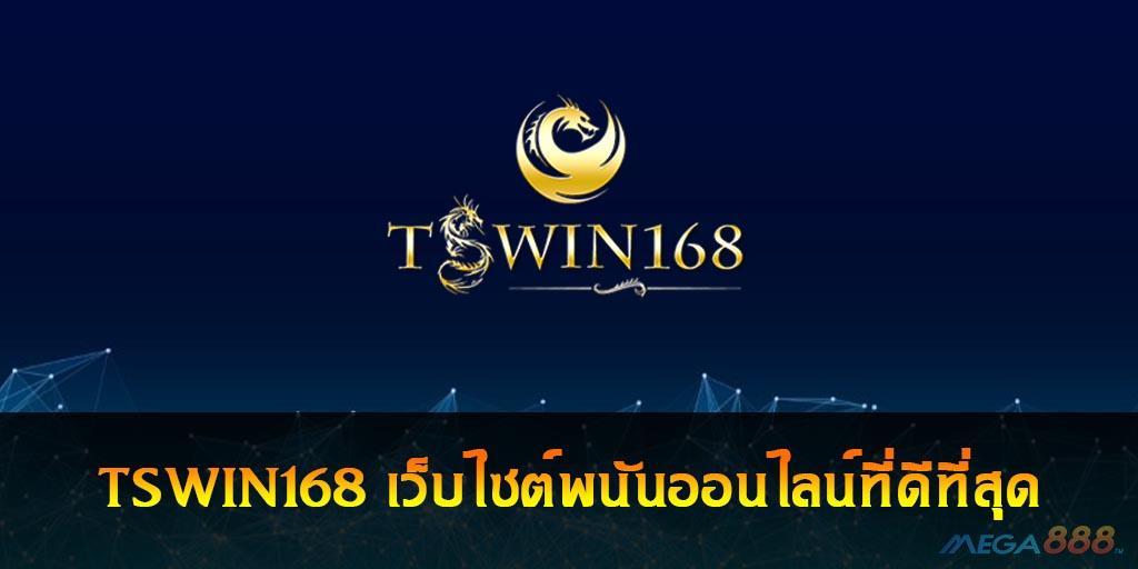 TSWIN168