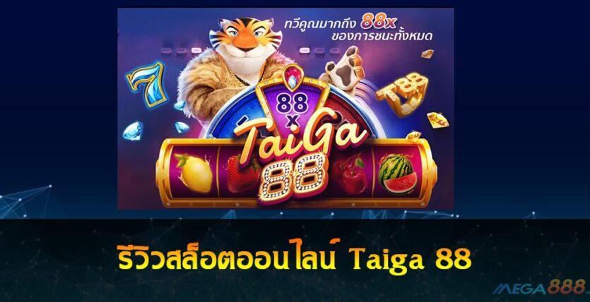 Taiga 88