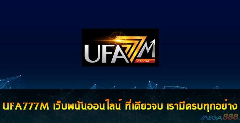 UFA777M