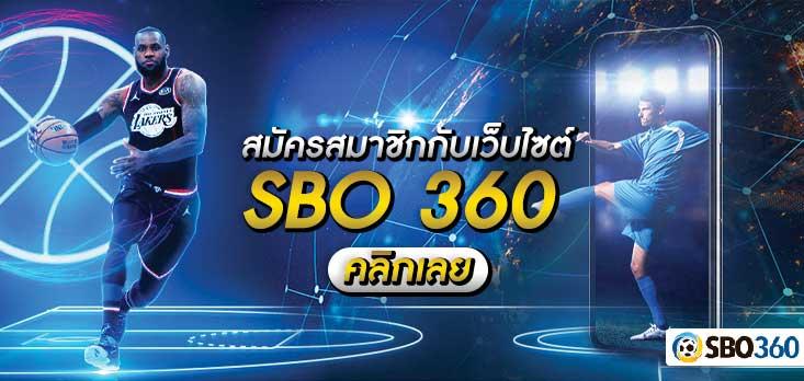 SBO360