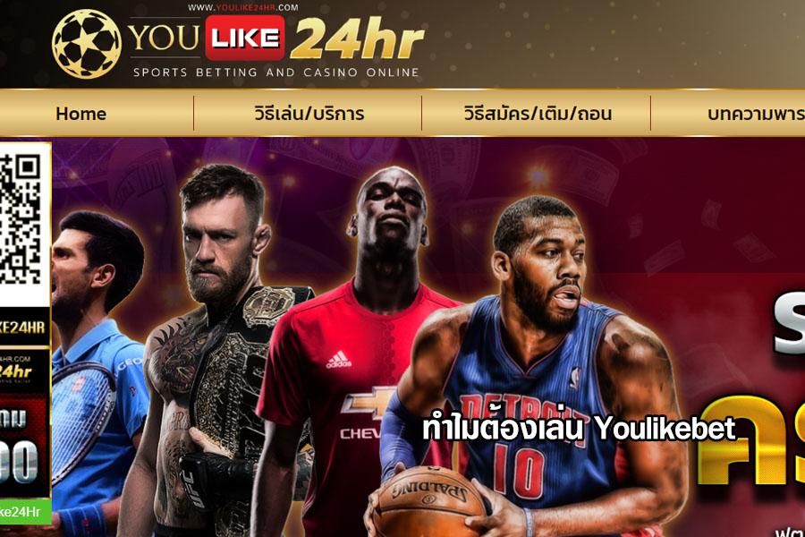 Youlike24Hr