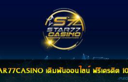 STAR77CASINO