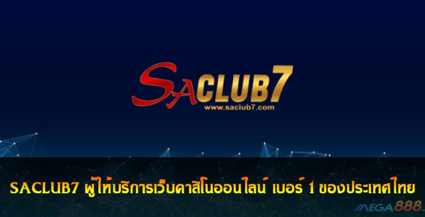saclub7