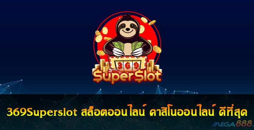 369Superslot