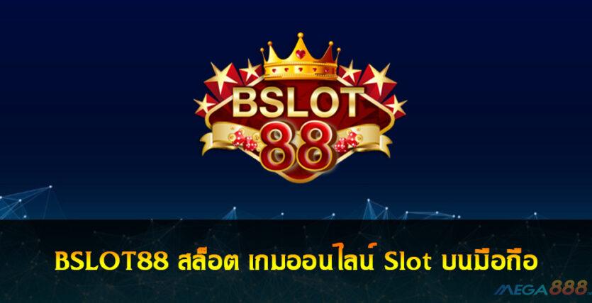 BSLOT88