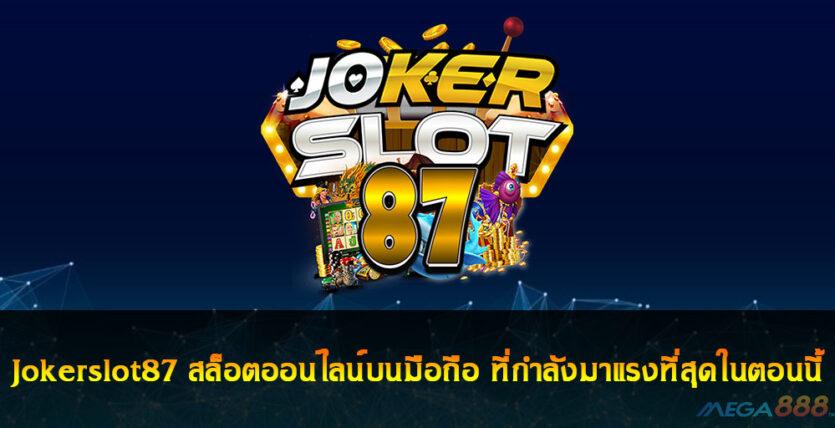 Jokerslot87