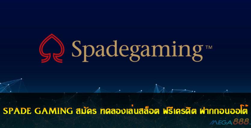 SPADE GAMING