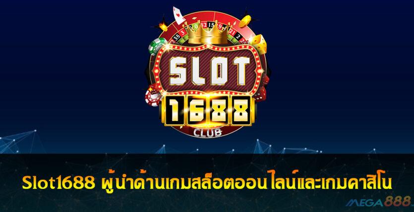 Slot1688