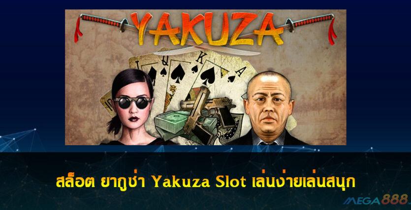 Yakuza Slot
