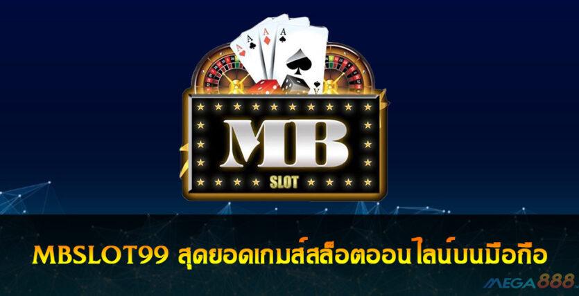 mbslot99