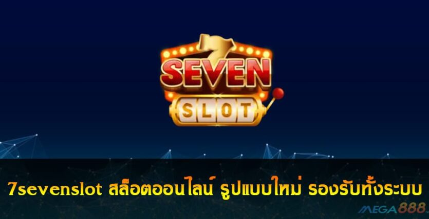 7sevenslot