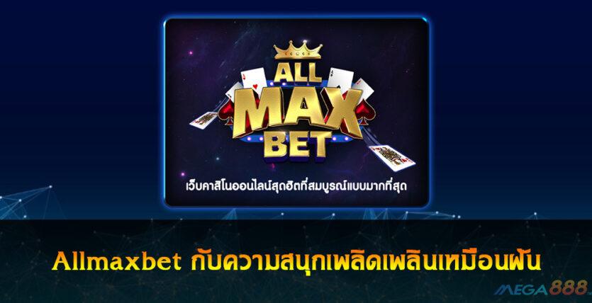 Allmaxbet