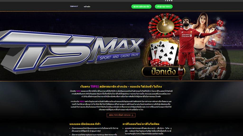 TSMAX911