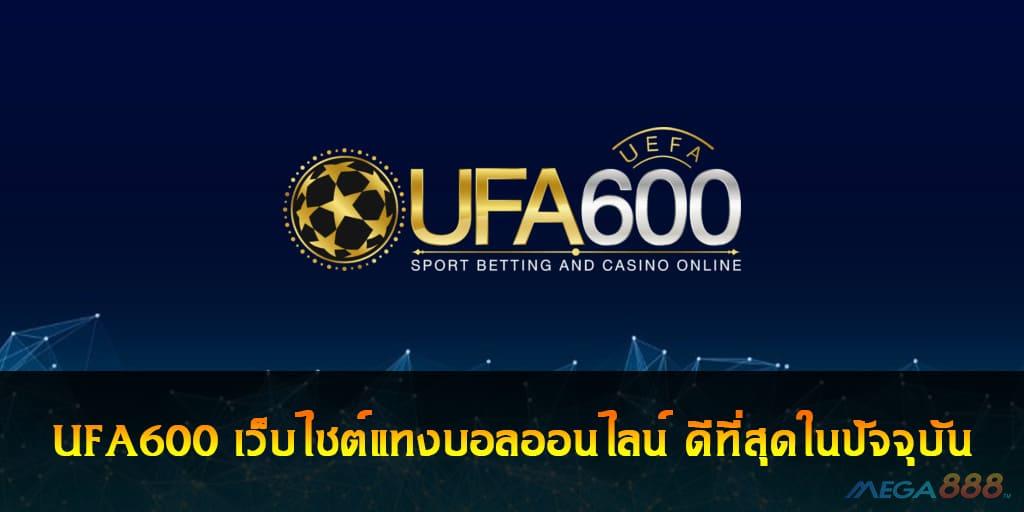 UFA600