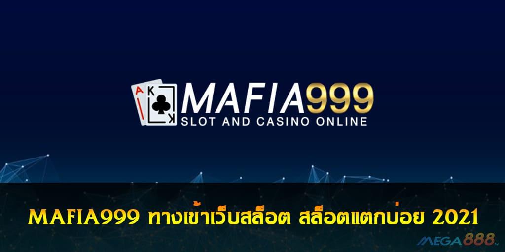 MAFIA999
