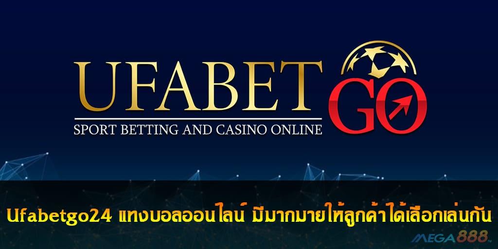 Ufabetgo24