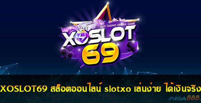 XOSLOT69