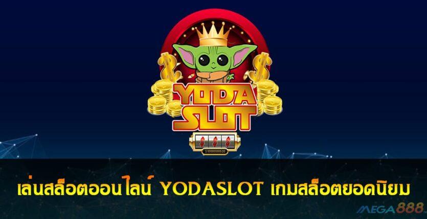 YODASLOT