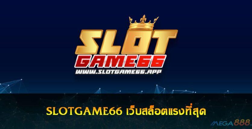 SLOTGAME66