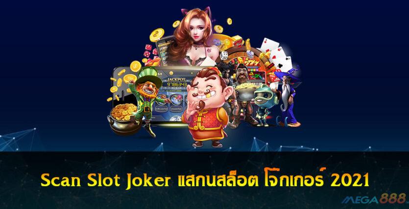 Scan Slot Joker