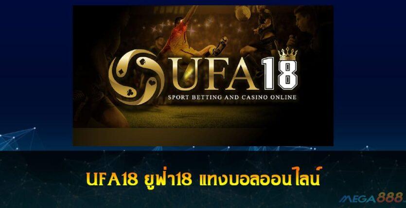UFA18