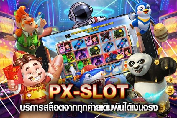 PXSLOT Online