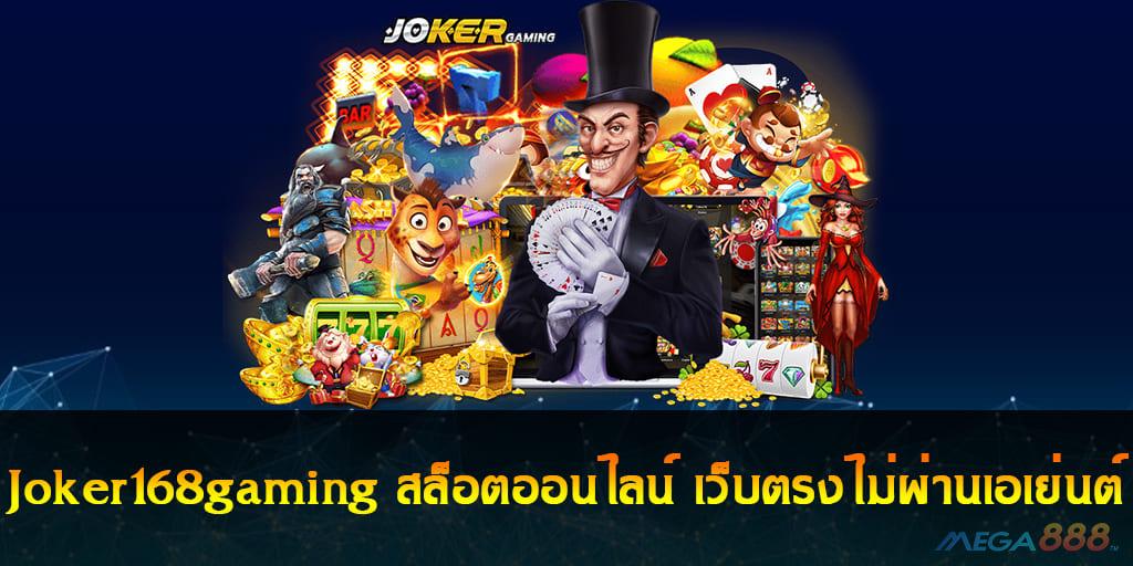 Joker168gaming