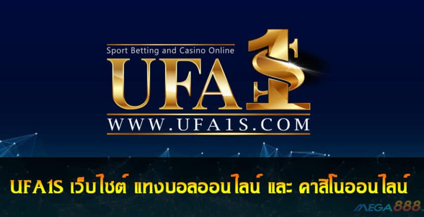 UFA1S
