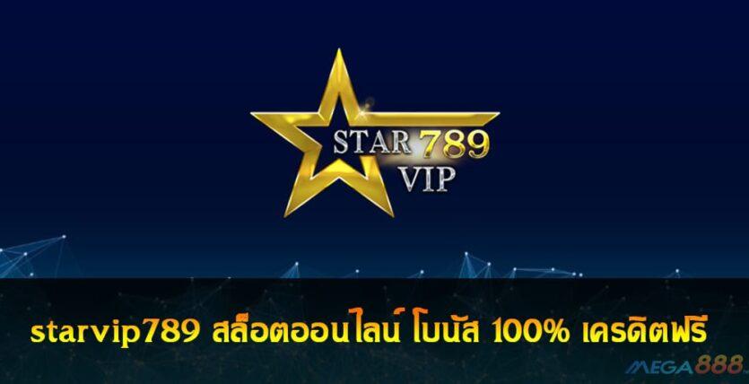 starvip789