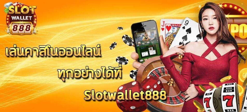 slotwallet888