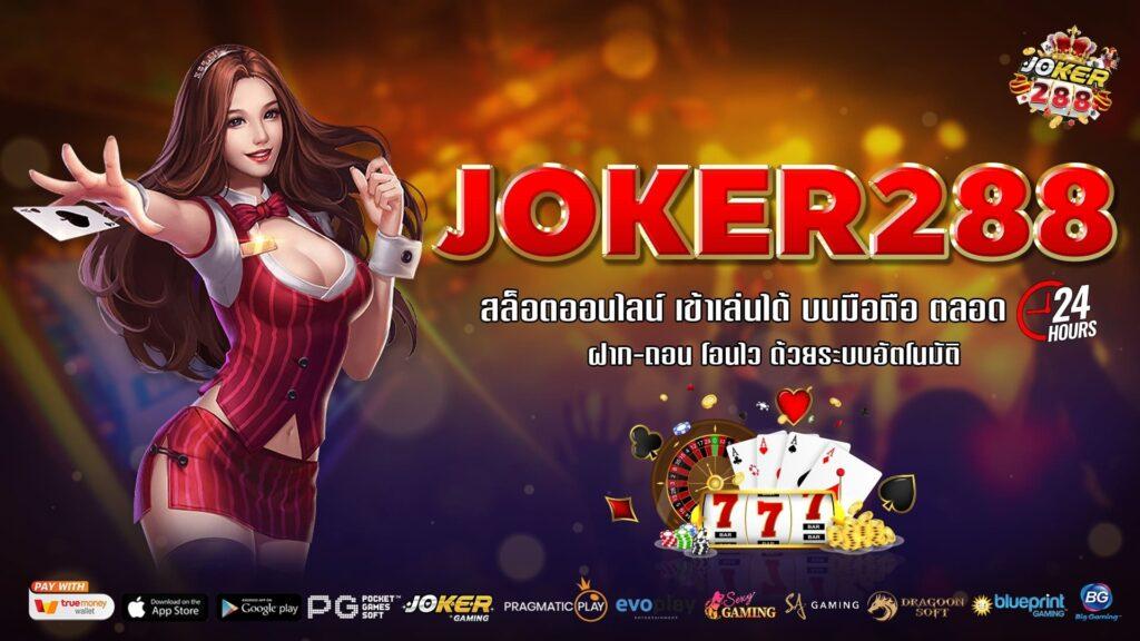 Joker288