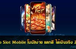 App Slot Mobile