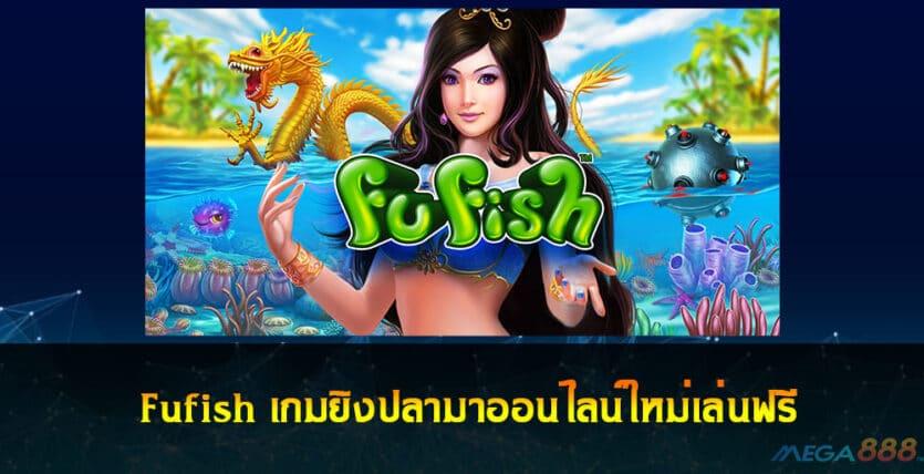 FuFish