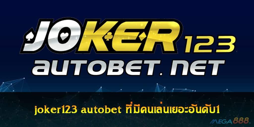 joker123 autobet