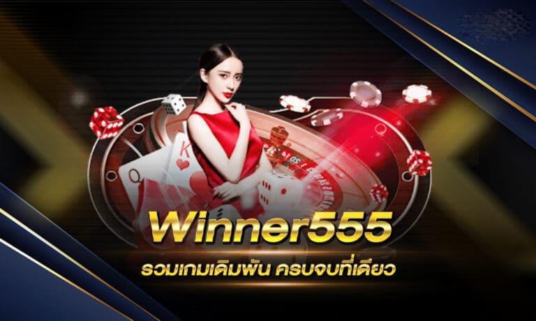 Winner555
